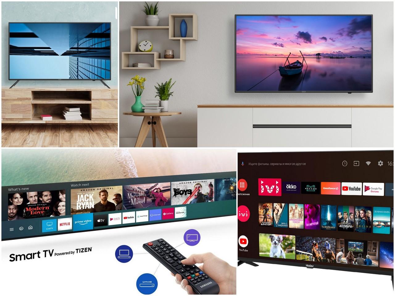 Преимущества телевизора Kivi 32F710KW