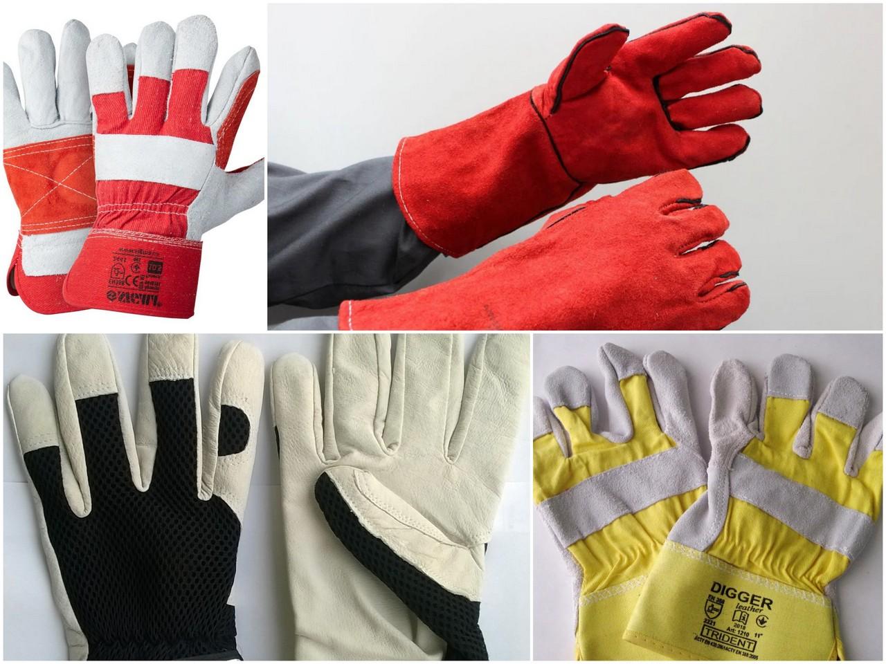 Спилковые защитные перчатки