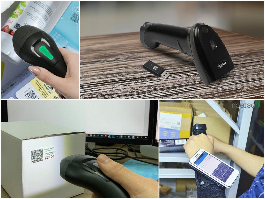 Где купить беспроводные и проводные сканеры штрих-кодов