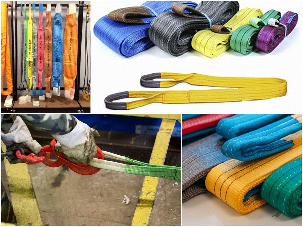 Текстильные стропы и их разновидности