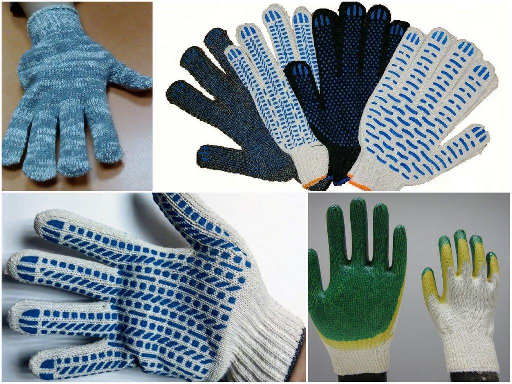 Какие хб перчатки лучше выбрать