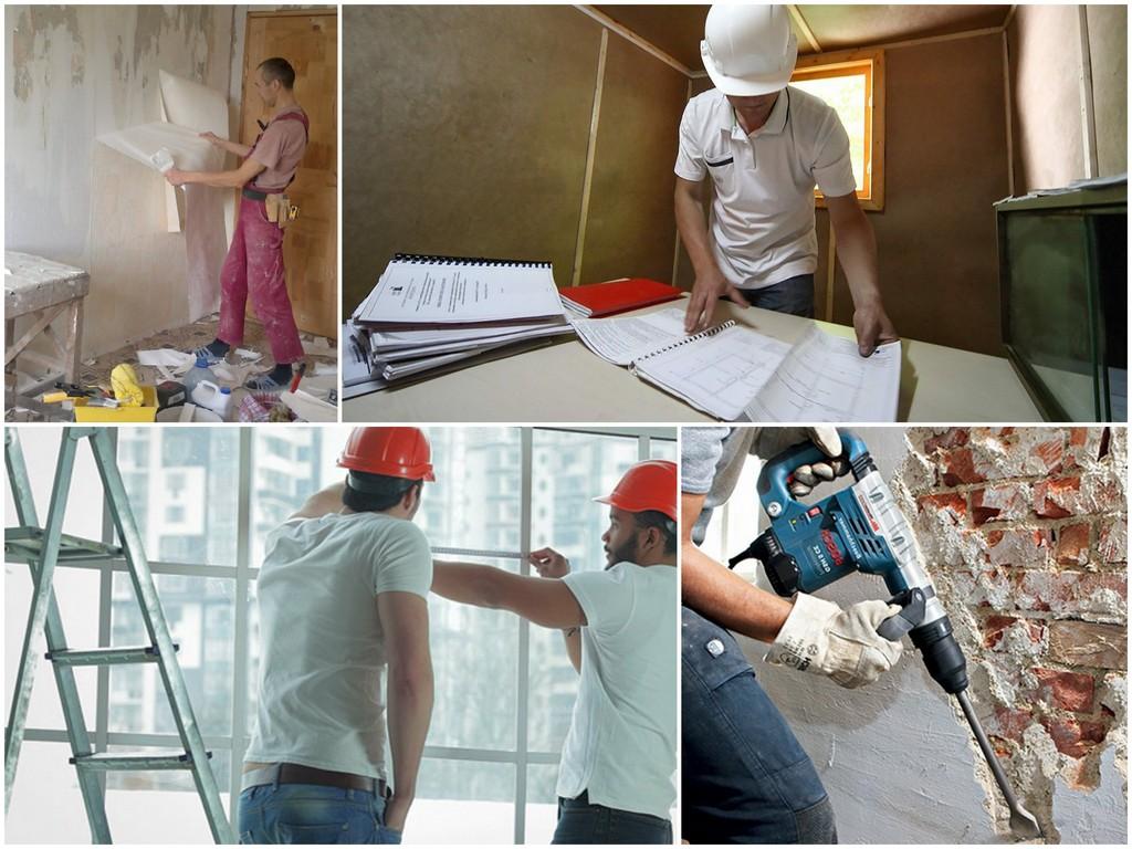 Основные виды капительного ремонта