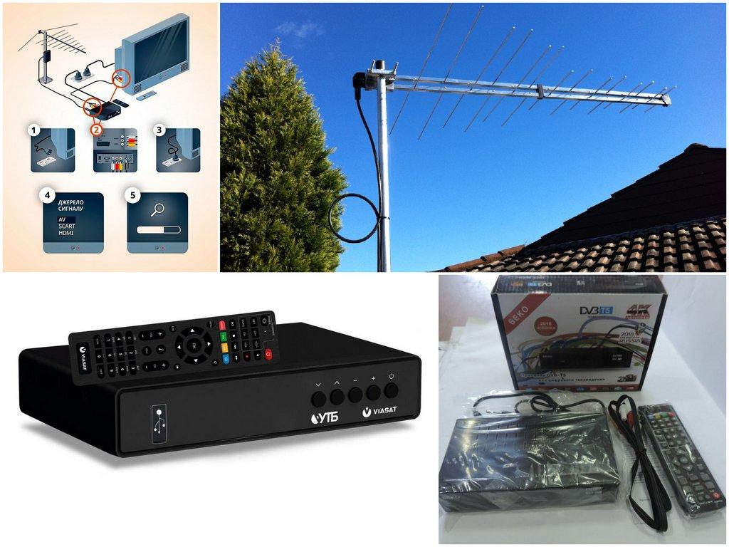 Т2 телевидение - новый тип цифрового вещания